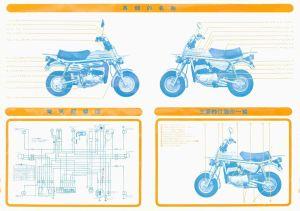 Suzuki EPO tekninen esite, Japani, 2 (lähde: Cool_EPO Club)