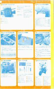 Suzuki EPO tekninen esite, Japani, 4 (lähde: Cool_EPO Club)