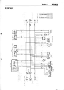 Suzuki EPO wiring diagram, Japanese, new (source: Cool_EPO Club)