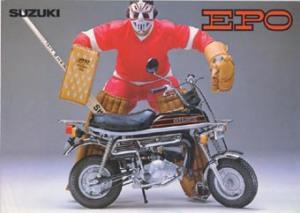 Suzuki EPO mainos_2