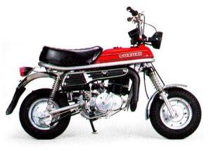 Solifer-Suzuki PV50 1981 (lähde suzukicycles.org)