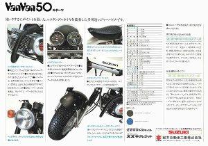 Suzuki RV50 VanVan 50_mainos_5