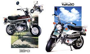 Suzuki RV50 VanVan ja EPO malleja mainostettiin myös yhdessä